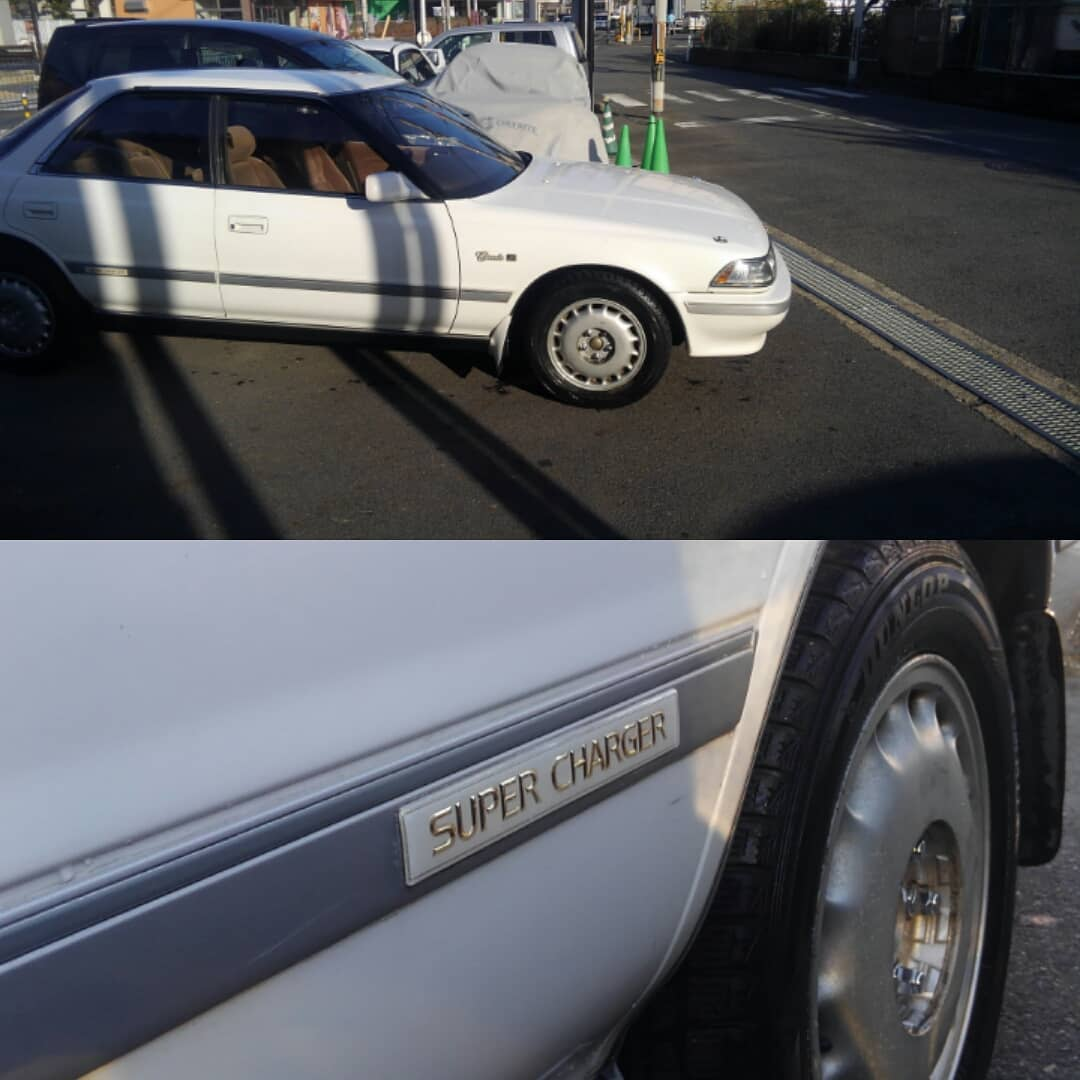 car_check